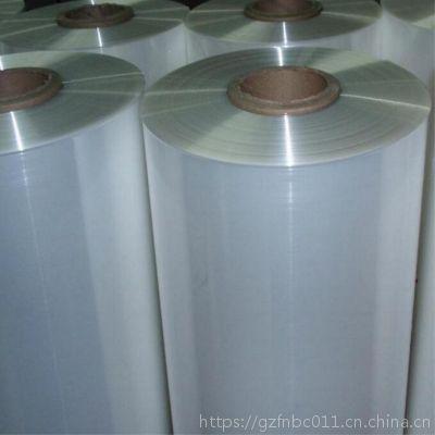 工厂定制PVC收缩膜POF收缩膜pof收缩膜全自动包装机卷膜收缩膜袋子收缩卷膜欢迎定制