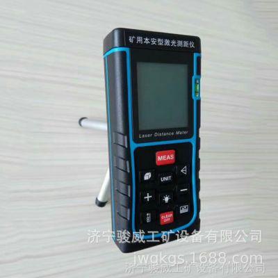 YHJ200激光测距仪手持式200米激光测距仪YHJ-200J测距仪