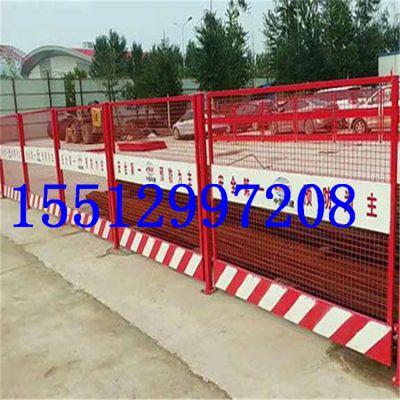 现货促销基坑临边护栏 基坑围栏 基坑安全防护网 道路基坑护栏