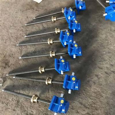 东迈减速机(图)-SJA螺旋丝杆升降机-螺旋丝杆升降机