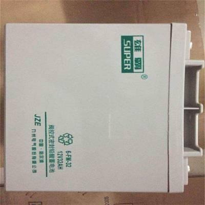 雄霸蓄电池6-FM-65九州雄霸阀控密封式铅酸蓄电池12V65AH直流屏电池