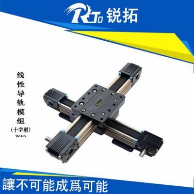 滚珠滑台线性模组-线性模组-锐拓机械产品多样
