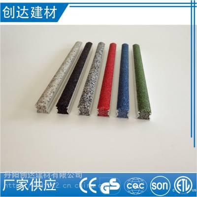 重庆水泥面层坡道防滑条安装介绍