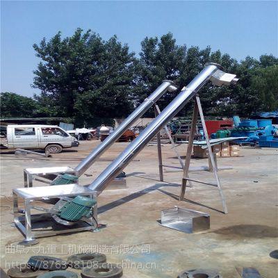 上海供应粉末颗粒混合物输送机 不锈钢螺旋提升机六九重工