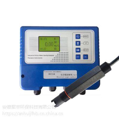 膜法溶氧仪JF-DO20水中饱和溶氧量监测 可连接并控制风机