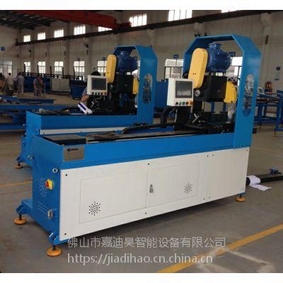 厦门漳州嘉迪昊全自动钢管高速液压上下切管机设备厂家