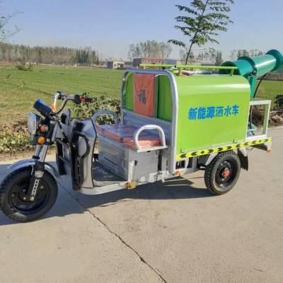 志成直供新能源电动洒水车 公园用小型电动喷洒车 工地工程用电动喷洒车