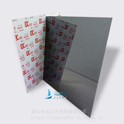 佛山直销高档304/201不锈钢黑色镜面板 彩色不锈钢镜面装饰板