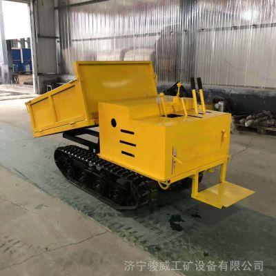 山东厂家定制履带运输车 橡胶履带液压底盘 履带运输拖拉机