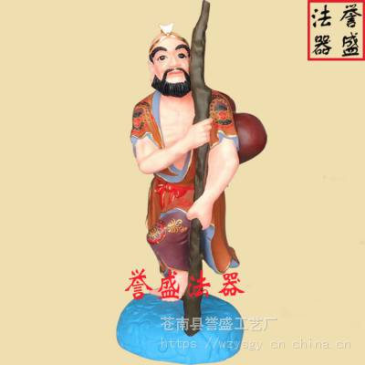 苍南誉盛法器 供应彩绘道教神像八仙过海