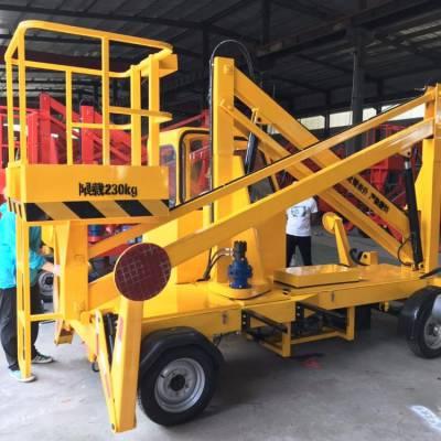 厂家生产折臂式升降平台 曲臂式升高作业车 柴油液压折臂式升降平台