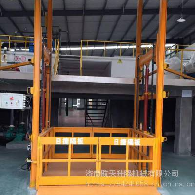 九江量身定制液压式升降货梯 室外壁挂式液压升降平台 简易升降机货梯 选航天准没错