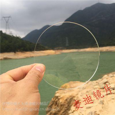 东莞亚克力镜片有机玻璃,PMMA片板,压加力镜面,激光切割加工