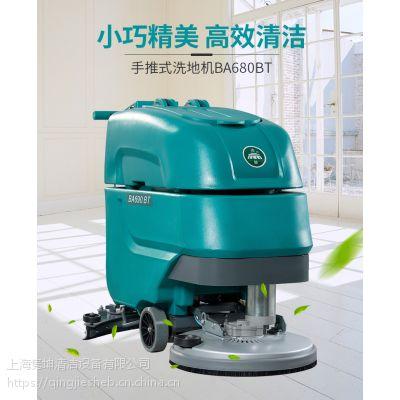 上海洁驰BA680BT 双刷自走式洗地机 工厂车间地面保洁用洗地机厂家