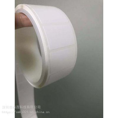 森茂耐低温标签纸10 15 20 25 30 40 50MM液氮冷冻冷藏医疗试管贴纸