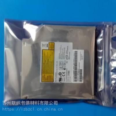 防静电屏蔽自封袋 银灰色防静电包装袋定制