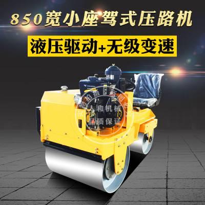 压实力三吨RH850驾驶型震动压路机 双钢轮振动碾人行道路基压实机