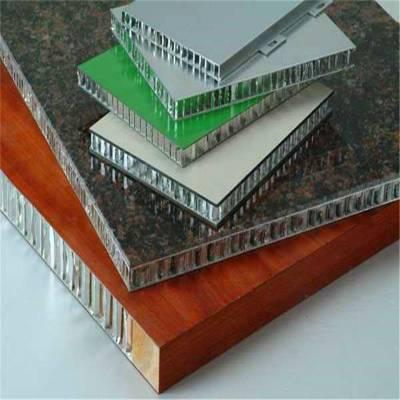 浙江 瓦楞板,装饰铝蜂窝板 欧品铝业 量大优惠,欢迎咨询