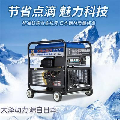 大泽动力TO250A柴油焊机质量好吗