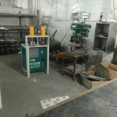 南京三工位.液压冲孔机 钻孔机 高效节能