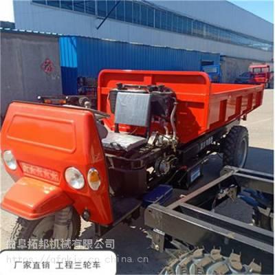 供应电启/手摇两用三轮车 简单灵活柴油三马子 农用有机肥运输三轮车