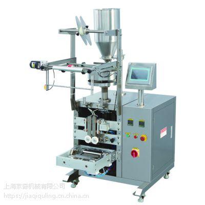 上海家奇机械 散茶包装机 厂家供应 可打样