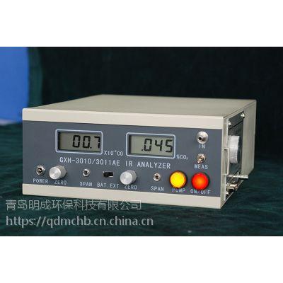GXH-3011A1非分散红外法便携式红外线一氧化碳分析仪