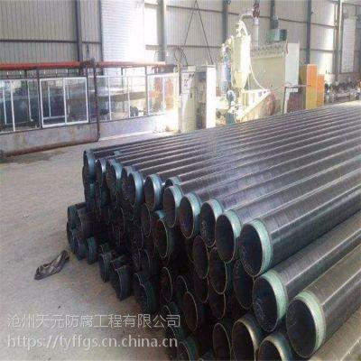 环氧粉末防腐钢管 3PE钢管 大口径给水涂塑钢管黄冈天元防腐