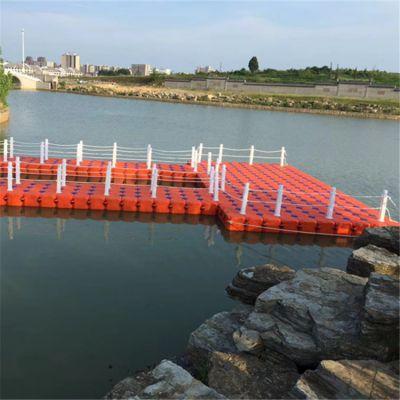 桂林塑料浮筒组合式浮动码头厂家直销摩托艇泊位