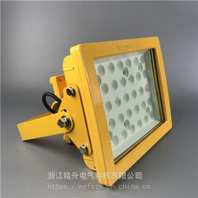 中石化防爆灯 加油站LED防爆灯 100wLED防爆灯
