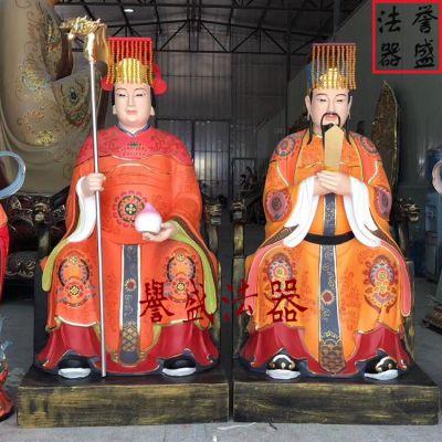 【誉盛法器】供应 2.8米彩绘树脂道教神像玉皇大帝王母娘娘