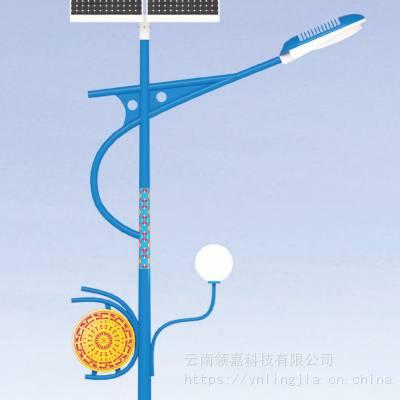 云南领嘉科技【壮族】太阳能路灯,自产自销,没有中间商赚差价,价格超实惠!