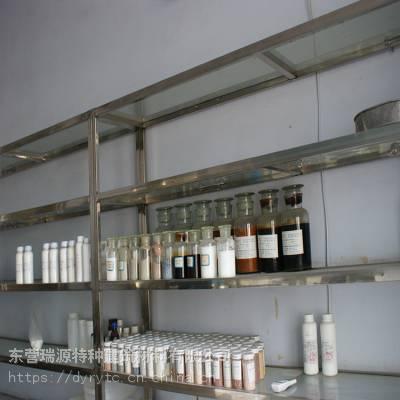 滨州市阳信县通用型减水母料厂家直供 通用型减水母料生产销售 通用型减水母料厂家找合作