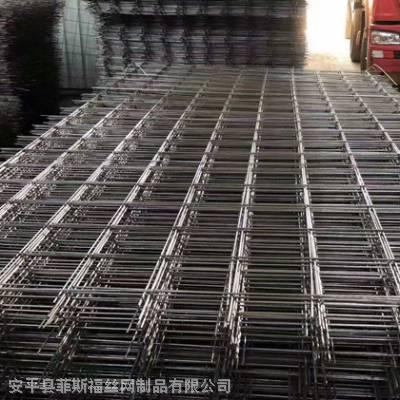 焊接钢筋网片制作 焊接钢筋网片 乌兰察布桁架梁