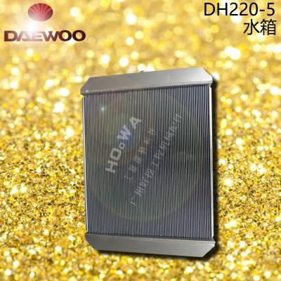 DAEWOO/大宇DH220-5挖机加强4排管水箱散热器哪有卖 大宇220-5水箱
