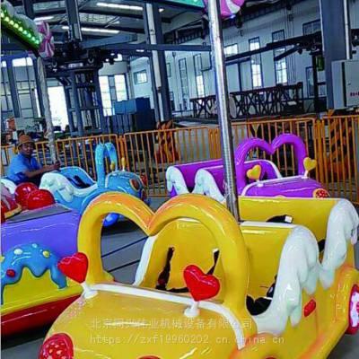 大型户外游乐设备 儿童欢乐糖果车游乐设备 中小型室内外游乐设施 北京同兴伟业直销定制