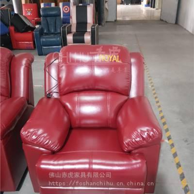 赤虎供应CH-608现代多功能电动牛皮沙发