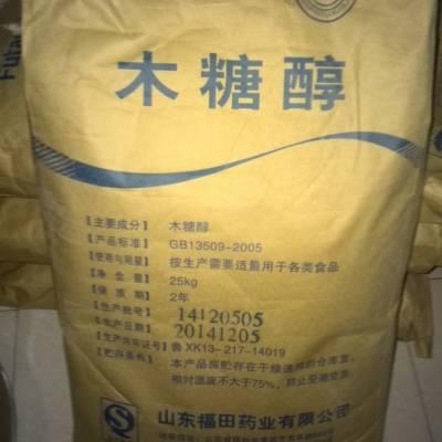 河南批发食品级木糖醇价格 甜味剂 无糖 低热量 1公斤包邮