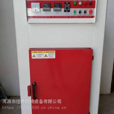 河源厂家直销工业烤箱 小型烤箱 热风循环烘箱 托盘烤箱 支持非标定制