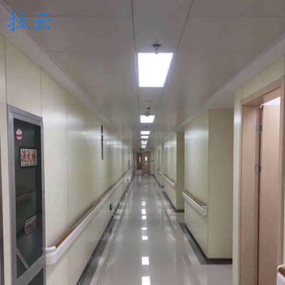 拉云高分子复合材料学校使用/UV漆装饰板