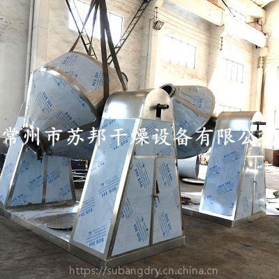 SZG-3000双锥回转真空干燥机 原料药真空烘干机苏邦厂家直销