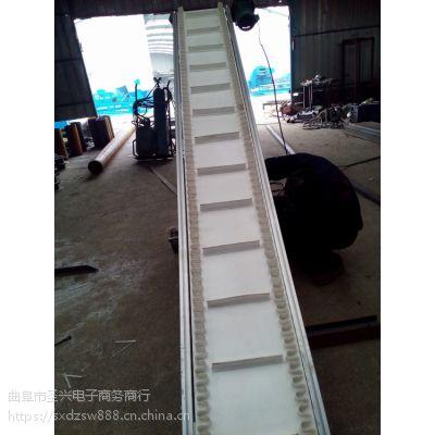 移动式铝型材输送机带防尘罩 大豆输送机