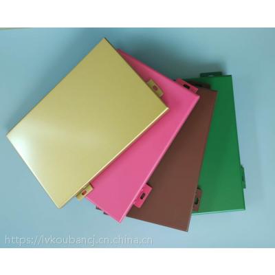 成都氟碳铝单板外墙-铝单板外墙金属装饰材料-欧百得