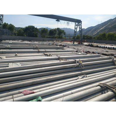 温州供应 流体运输管道194*3 304不锈钢管 耐腐蚀高温 194*3 304不锈钢管