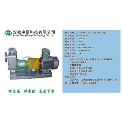 中泵科技MZP50-8不锈钢磁力自吸泵 强自吸泵