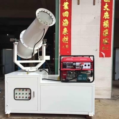 小型雾炮机报价-雾炮机报价-华恩科技专业交通设施(查看)