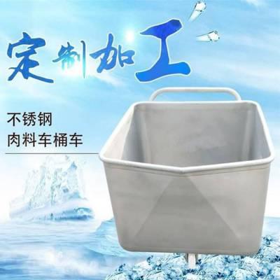 批发不锈钢方形桶车 200L标准料车厂家直销