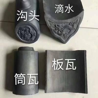洛阳古建青瓦/琉璃瓦/民用防水连锁瓦