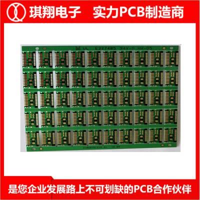 韶关线路板厂家-台山琪翔多层pcb板打样-线路板厂家焊接
