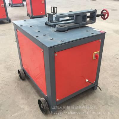 RHWG-51S矩形管折弯机厂家 自动数控电动平台弯管机
